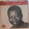 ESSOUS DE L'ORCHESTRE BANTOUS - Papa Houphouet Boigny / Cote d'Ivoire an 7 / Cote d'Ivoire ya Africa / Mbula sambo - 7inch (EP)