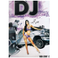 VARIOUS - DJ VOLUME 6 - 33T x 2
