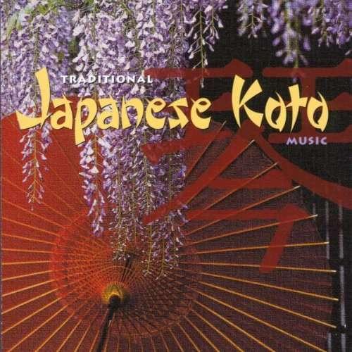 VARIOUS JAPAN ARTISTS Traditional Japanese Koto Music