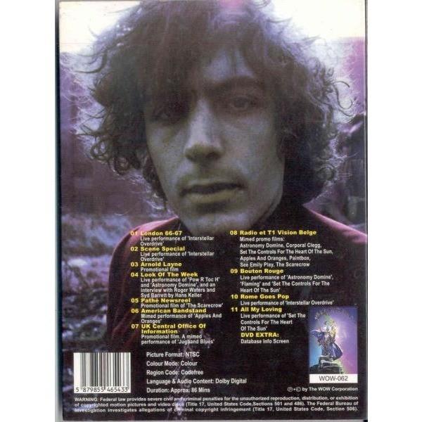 Pink Floyd Video Anthology Vol.1