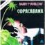 BARRY MANILOW - Copacabana / Linda Song ( Green Vinyl) - 7inch (SP)