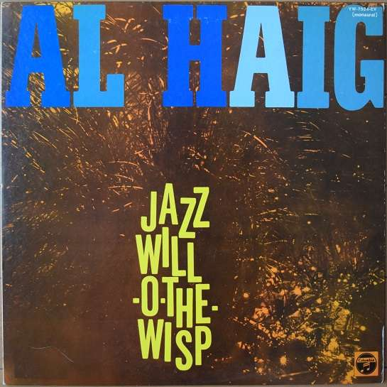 AL HAIG Jazz Will O The Wisp