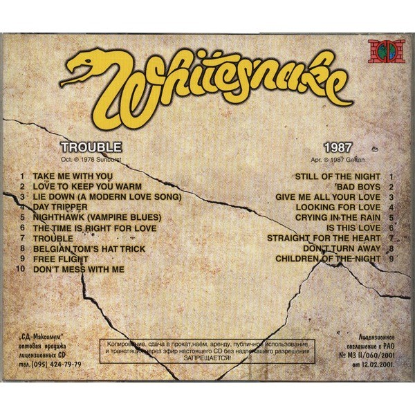 Trouble 1987 By Whitesnake Cd With Techtone11 Ref