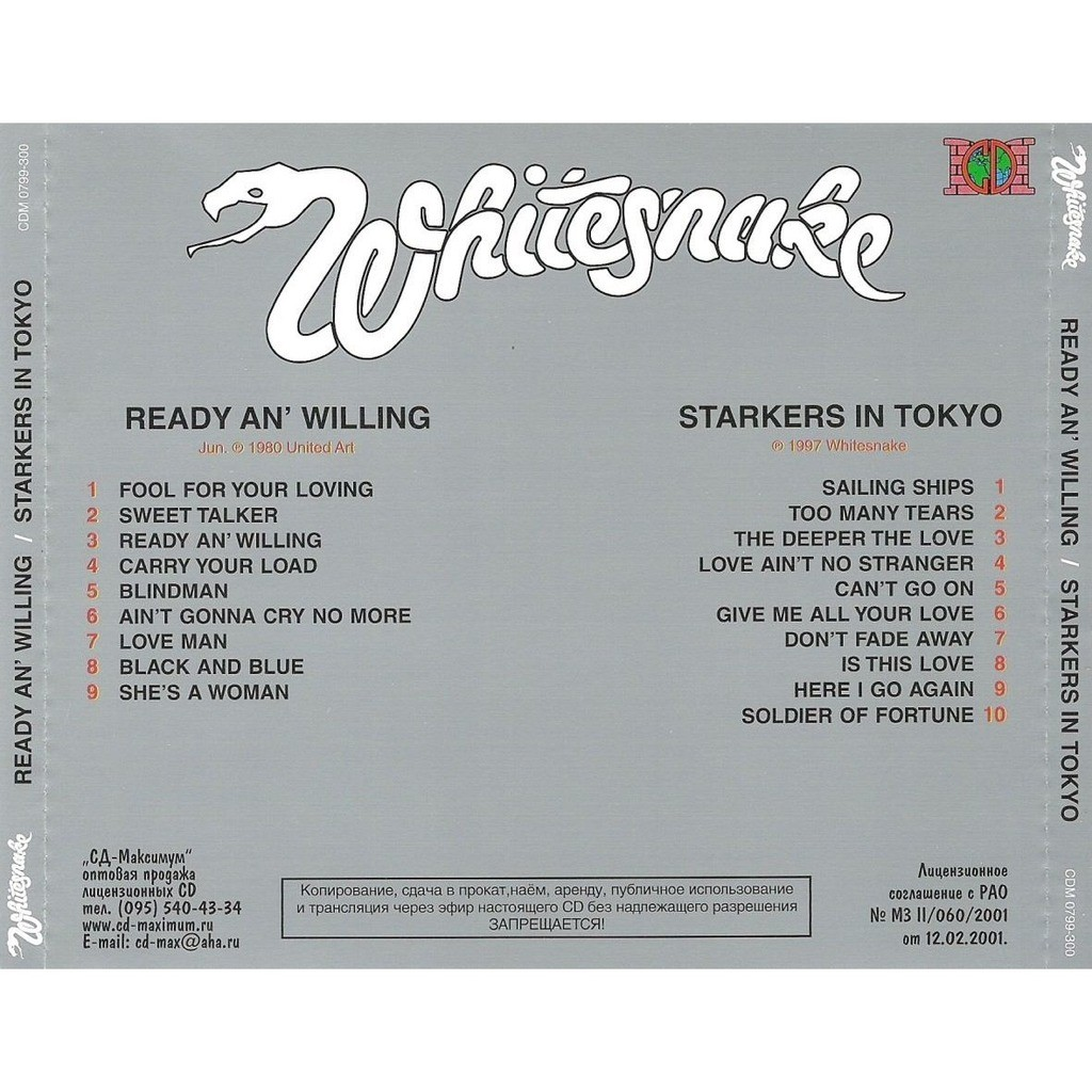 Ready An Willing Starkers In Tokyo By Whitesnake Cd