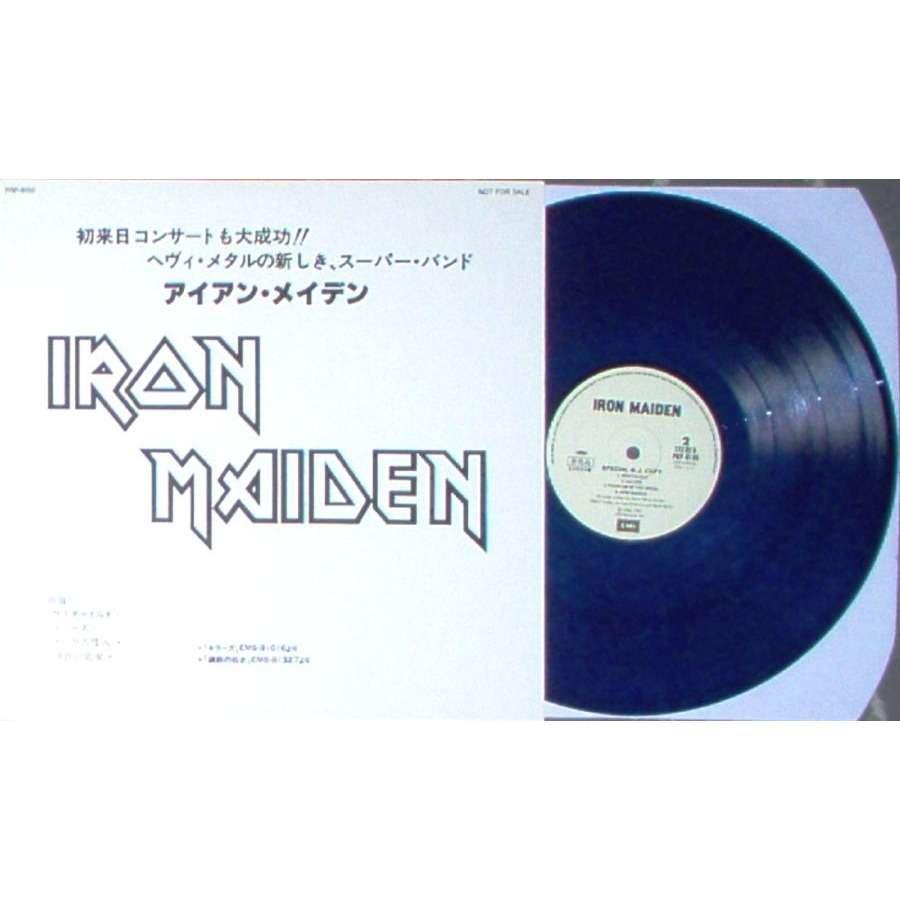 iron maiden Special D.J. Copy (Japan Ltd re w/label 12EP promo sampler BLU vinyl unique ps)