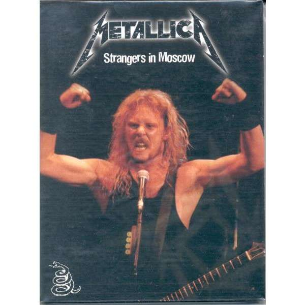1 metallica moscow 1991 30 years