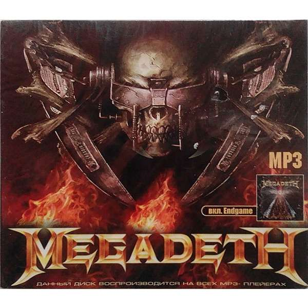 mp3 megadeth