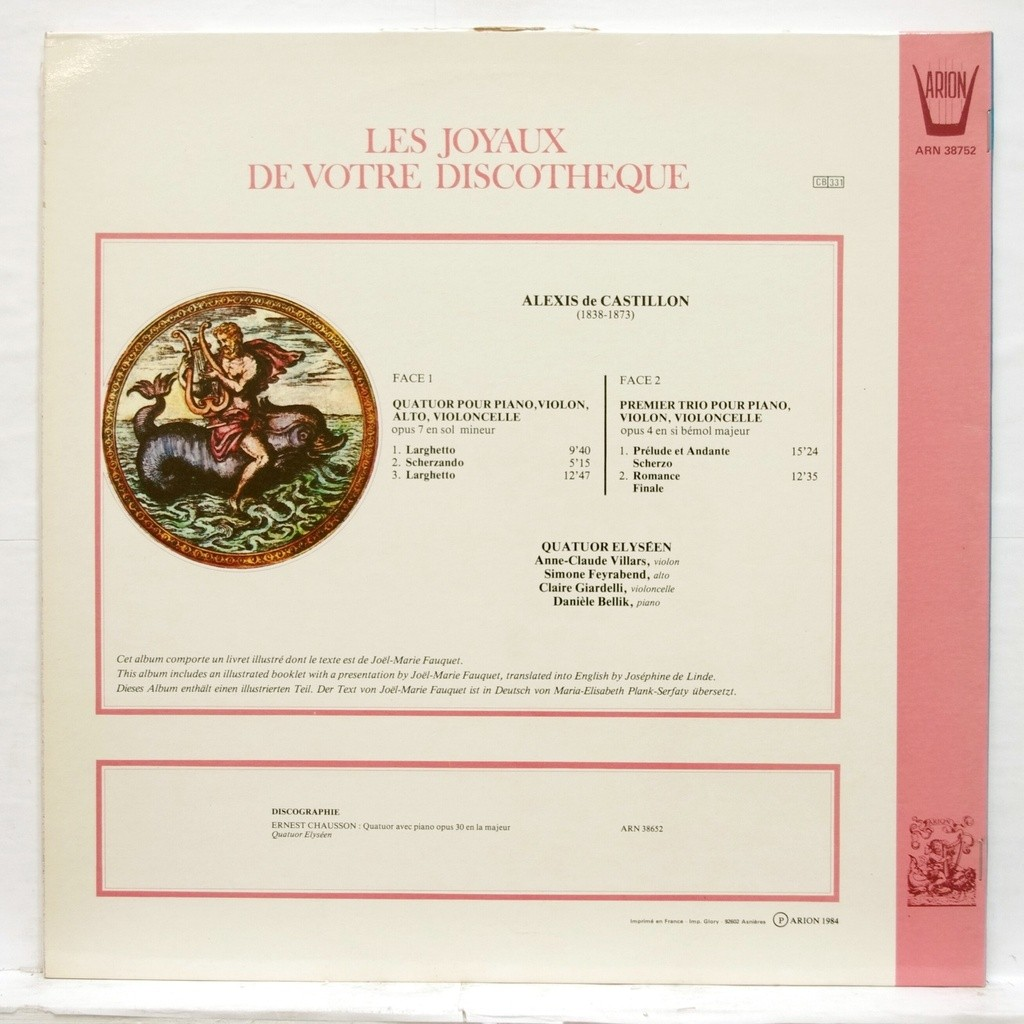 Alexis de castillon : quartet for piano, violin, viola, cello / first trio  for piano, violin & cello by Quatuor Elyseen, LP Gatefold with