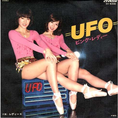 Pink Lady UFO (Pink Lady In JAPON. VICTOR-RARE