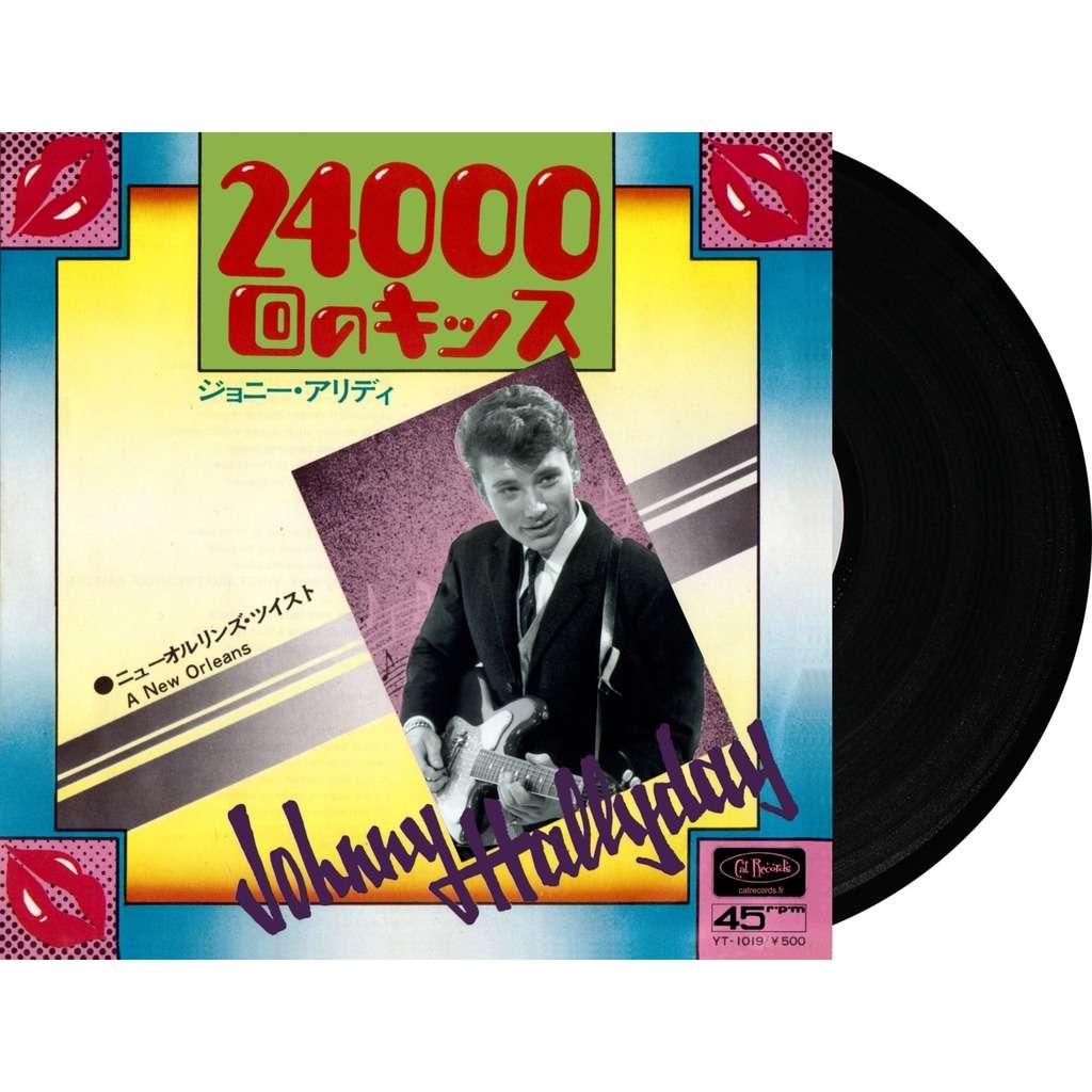 Johnny Hallyday 45t vinyl Noir 24000 Baisers (Japon) Edition 2016 réplique a l'identique Volume 1