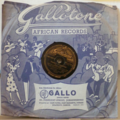 AFRICAN DANCE BAND OF THE COLD STORAGE COMMISION - Siqona emaquswini / Uuduzele - 78 rpm