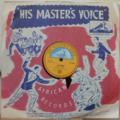 THE YOUNG JAZZ BAND - Alipanda / Bomboko - 78 rpm