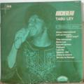 ROCHEREAU , TABU LEY & AFRISA - S/T - Afrisa l'international - LP