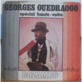GEORGES OUEDRAOGO - Rimbal' / Winafica - 7inch (SP)