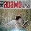 ADAMO - EN BANDOULIERE +3 - 45T EP 4 titres