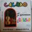 CACHAO y su Orquesta - Cachao te pone a bailar - LP