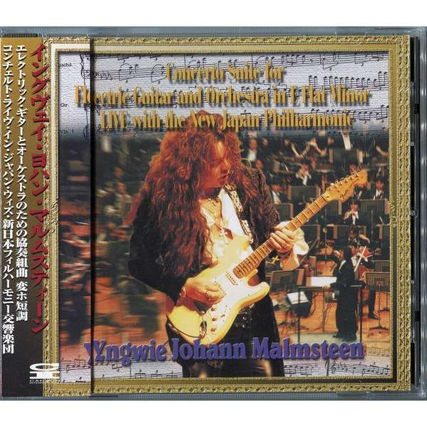Yngwie Johann Malmsteen / New Japan Philharmonic Concerto Suite For Electric Guitar And Orchestra In E Flat Minor Live