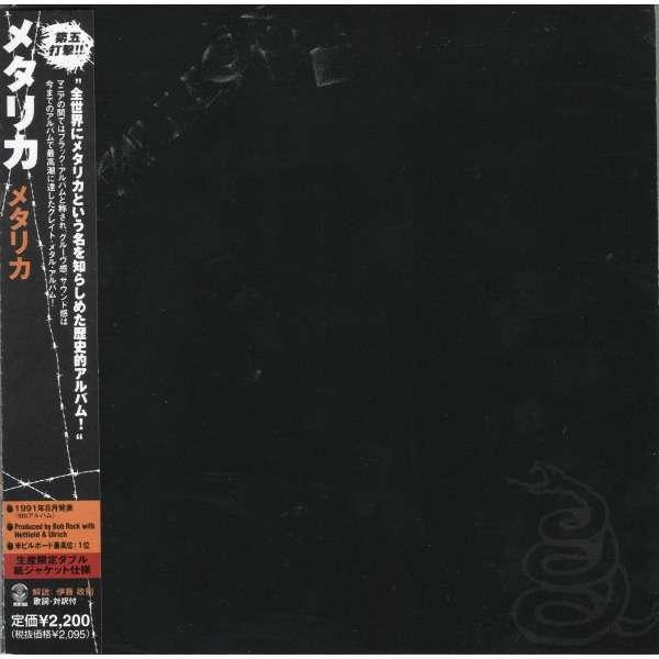 Metallica - Metallica Record