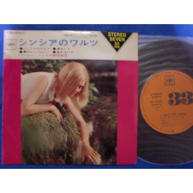 percy faith and his orchestra a waltz for cynthia