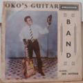 OKO'S NØ2 GUITAR BAND - S/T - Ebeye yie - LP