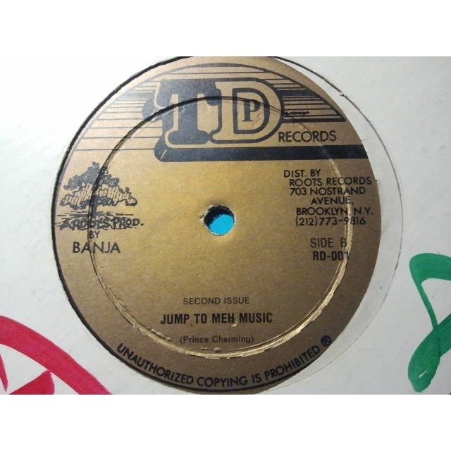 Universal Ites and Prince Charming Baby Be True / Dub / Jump To Meh Music / Dub ORIG