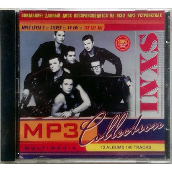 Mp3 Collection 12 Albums 140 Tracks
