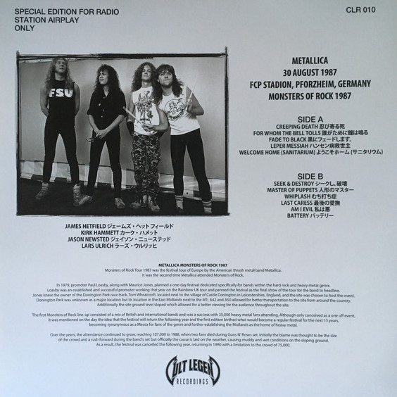 Metallica Monsters of Rock 1987: Crash Course in Brain Surgery (lp)