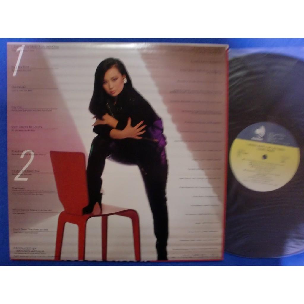 junko yagami i wanna make a hit whit-choo ( u.s.a. recording)