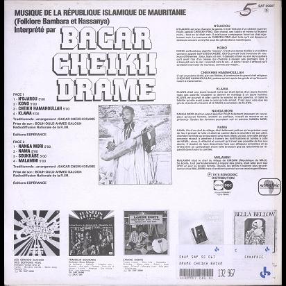 Bacar Cheikh Drame Musique de la République Islamique de Mauritanie
