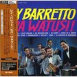 RAY BARRETTO - Viva Watusi ! (japanese Papersleeve) - CD
