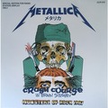 METALLICA ‎ - Monsters of Rock 1987: Crash Course in Brain Surgery (lp) - 33T