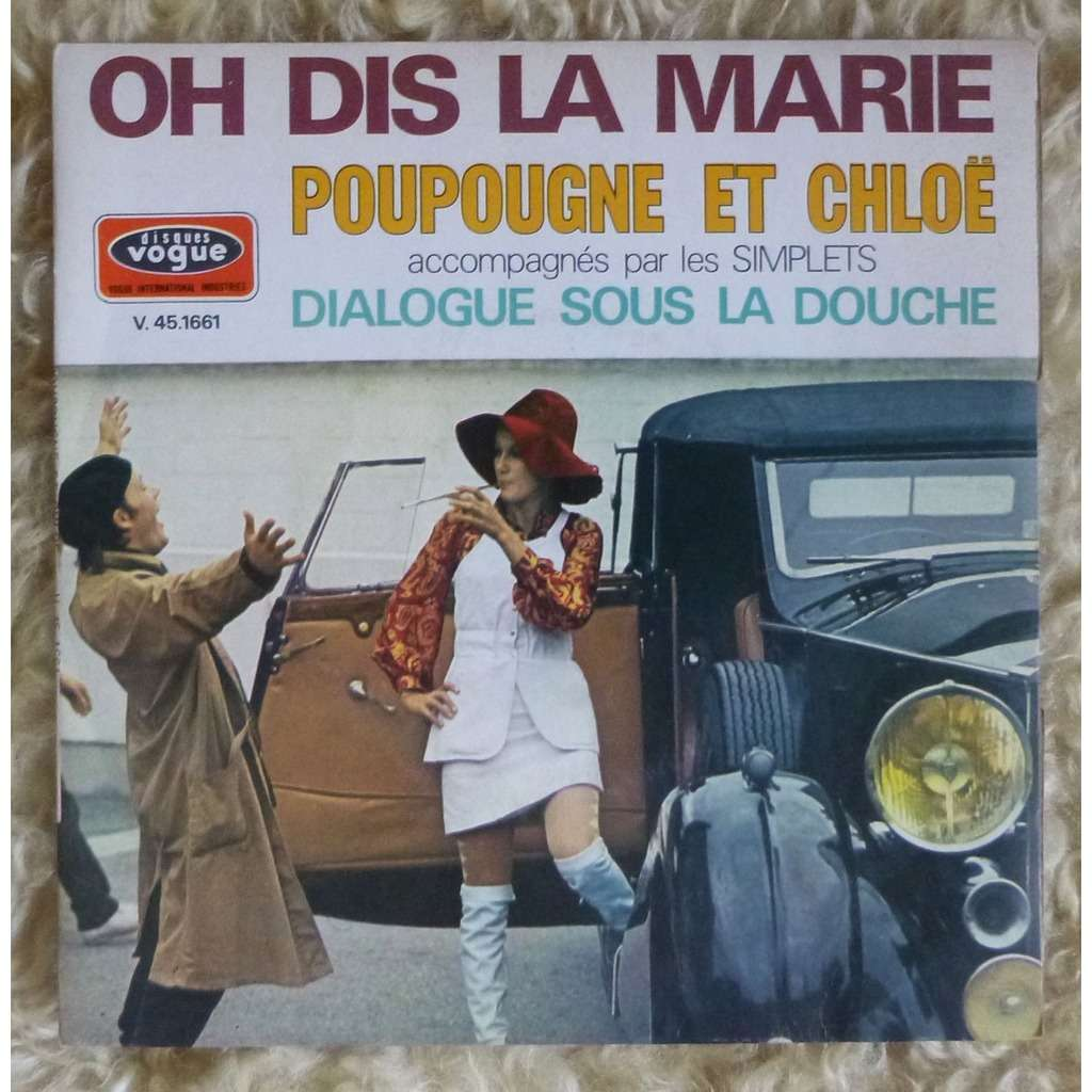 Poupougne et chloe oh dis la marie dialogue sous la douche 7inch sp for - Video sous la douche ...