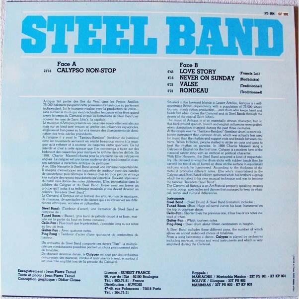 STEEL BAND Antigua (original French press - 1980s)