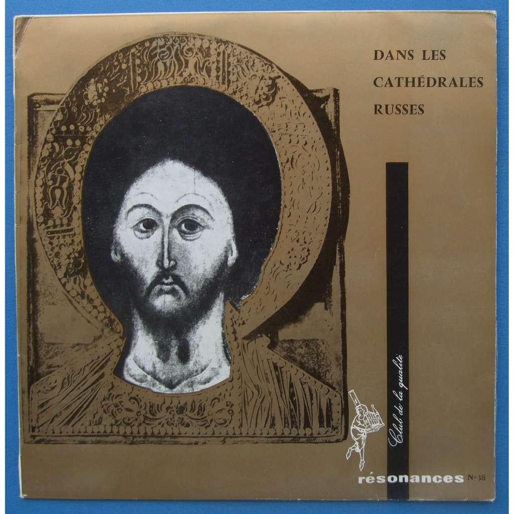 Choeur Saint Jean Damascène Dans les cathédrales Russes