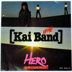 Kai Band Hero ヒーローになる時、それは今 / からくり