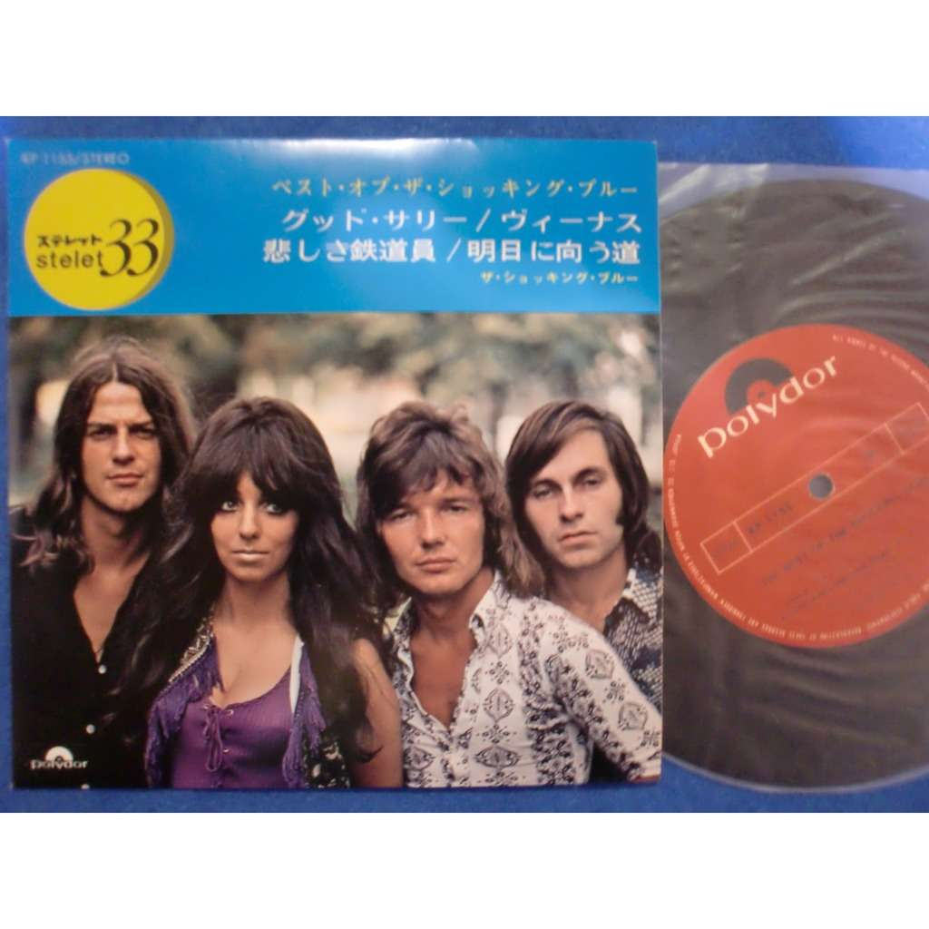 shocking blue sally was a good old girl / venus / never marry a railroad man /+1