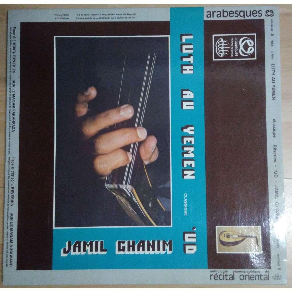 JAMIL GHANIM Luth Au Yemen - Classique - 'Ud