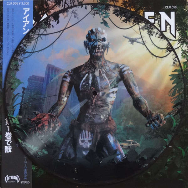 Iron Maiden The Beast In The Garden Vol. 1 (lp) Ltd Edit Pict