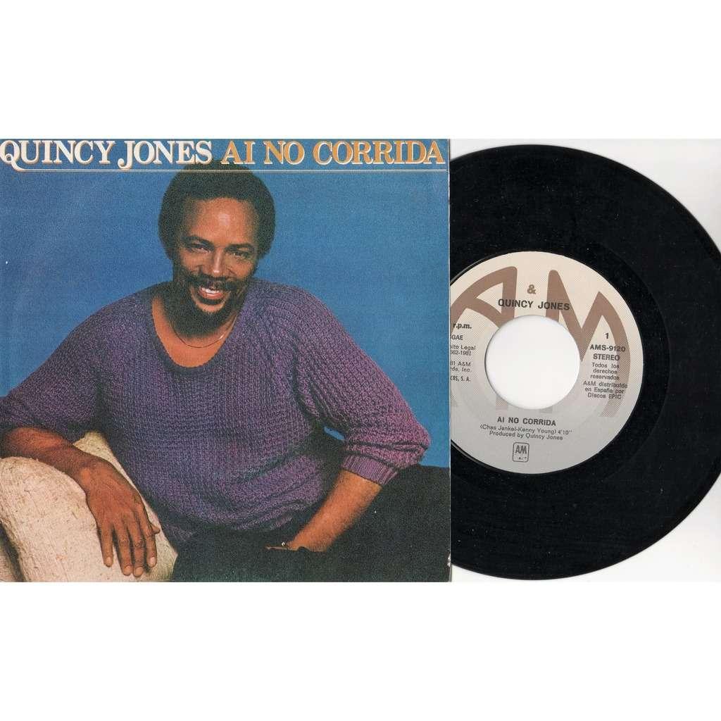Quincy Jones Ai No Corrida (Spanish 1976 2-trk 7single unique ps)