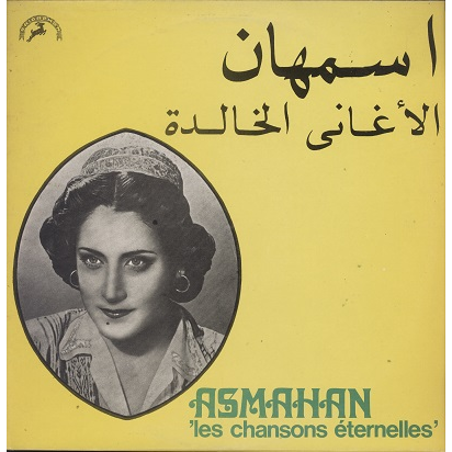 Les Chansons 233 Ternelles By Asmahan Lp With Sofarecords