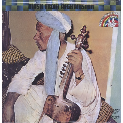afghanistan music from afghanistan - the living tradition