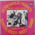 ORCHESTRE MICKY MICKY BANDUMBA - Cobra B.C 180 - M'pembele - LP