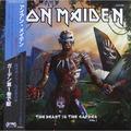 IRON MAIDEN - The Beast In The Garden Vol. 1 (lp) Ltd Edit Colour Vinyl -E.U - 33T