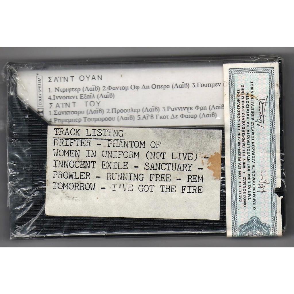 iron maiden Live!! + One (Greek 1984 original 9-trk Cassette album unique ps-sealed & fully stickered!)