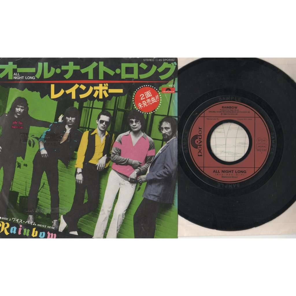 Deep Purple / Rainbow All Night Long (Japan 1979 'sample' 2-trk 7single promo unique insert ps)