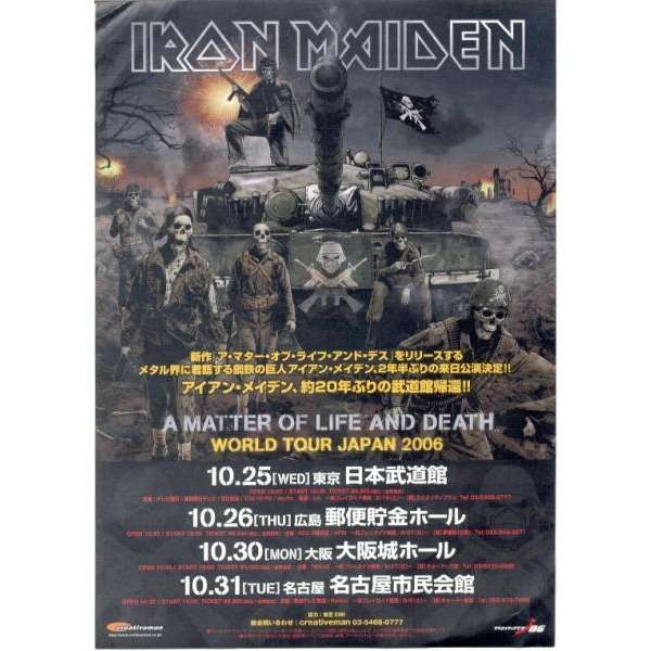 Iron Maiden World Japan Tour 2006 Small Size Poster Concerts Advert Flyer
