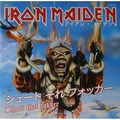 IRON MAIDEN - Shoot That Fokker (7) Ltd Edit -E.U - 45T x 1
