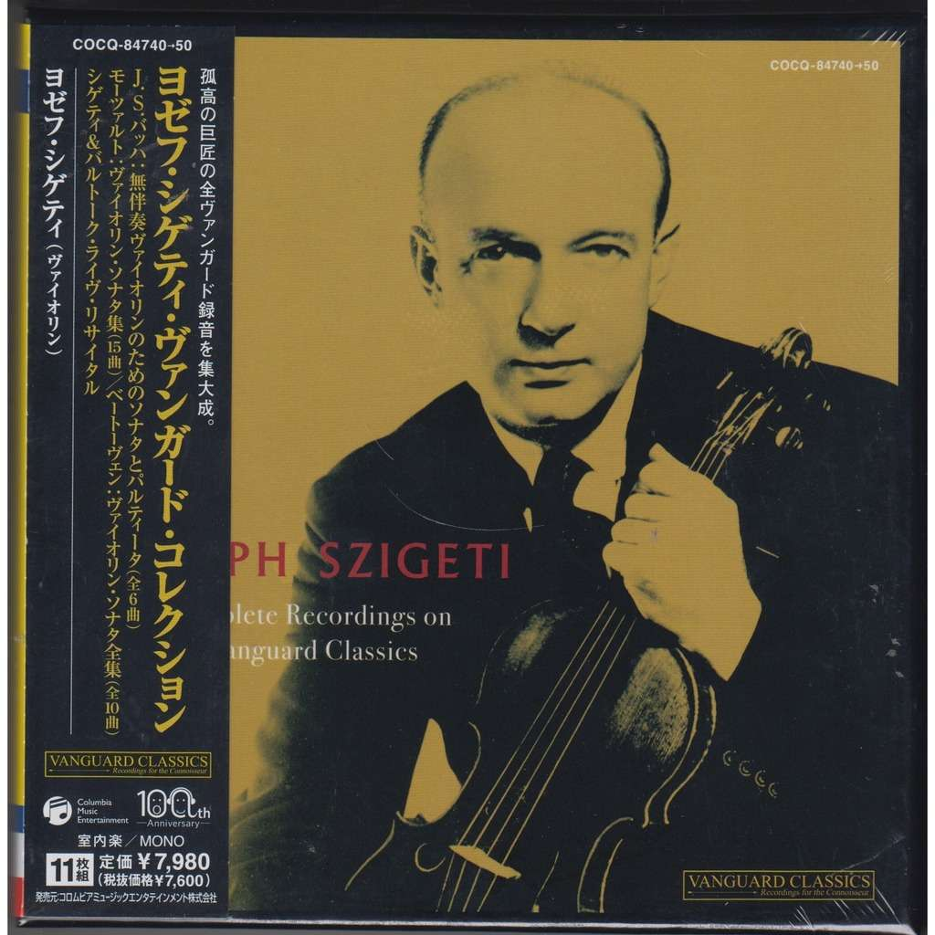 Complete vanguard classics recordings 11cd box japan new by Joseph ...