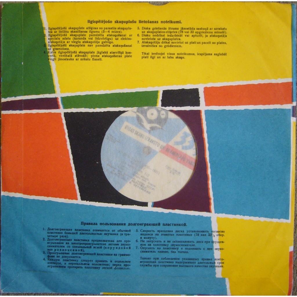 4781e4ce68bc ... BOLSHOI THEATRE QUARTET Saint-Saens String Quartet Rec.1961 LIGO 1st  D7503 NM ...