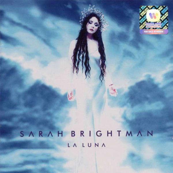 Sarah Brightman La Luna Records Lps Vinyl And Cds